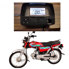 Honda Cd 70 Digital Meter